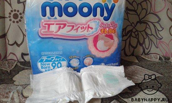 foto-podguzniki-moony