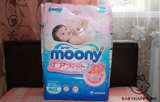 podguzniki-moony-air-fit-foto