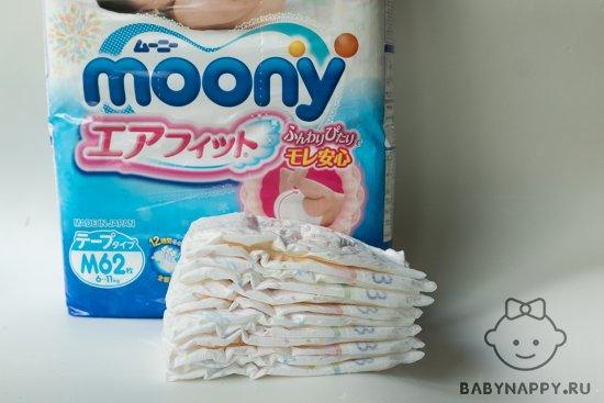 podguzniki-moony
