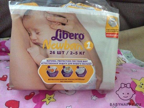 upakovka-podguznikov-libero-newborn-razmer-1
